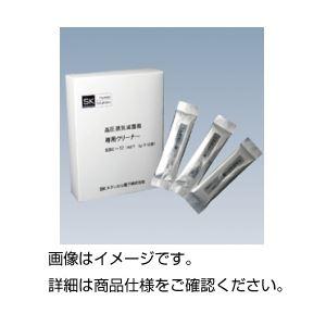 【送料無料】オートクレーブ専用クリーナー(10箱入)【代引不可】