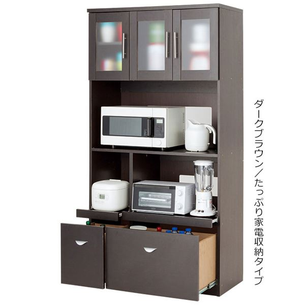 キッチンボード/キッチン収納 〔たっぷり家電収納タイプ〕 幅90cm スライドテーブル ピンク×ホワイト【代引不可】