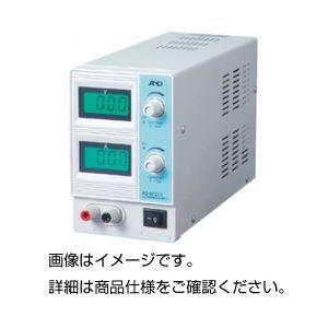 【送料無料】直流安定化電源装置 AD-8724D【代引不可】
