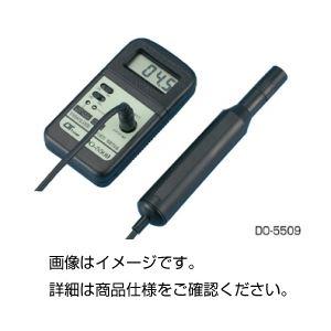 【送料無料】溶存酸素計 DO-5509【代引不可】