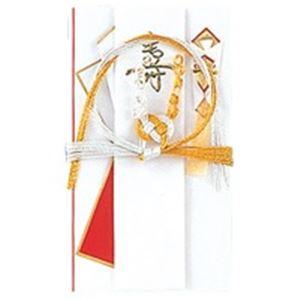 【送料無料】(業務用200セット) 赤城 金封 キ409 みやび【代引不可】
