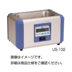 【送料無料】超音波洗浄器 US-102【代引不可】