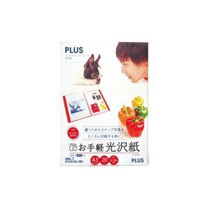 【送料無料】(業務用50セット) プラス お手軽光沢紙 IT-142GE A3 20枚【代引不可】
