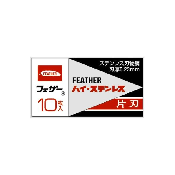 フェザー安全剃刃 ハイ・ステンレス片刃10枚入 箱 × 24 点セット 【代引不可】