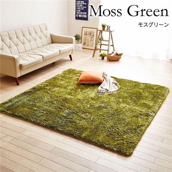 【送料無料】ボリュームシャギー ラグマット/絨毯 〔モスグリーン 約180cm×235cm〕 防音 ホットカーペット可 〔リビング〕【代引不可】