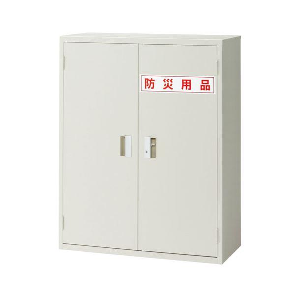 【送料無料】ジョインテックス 防災用品収納庫 BFH40-G11T【代引不可】