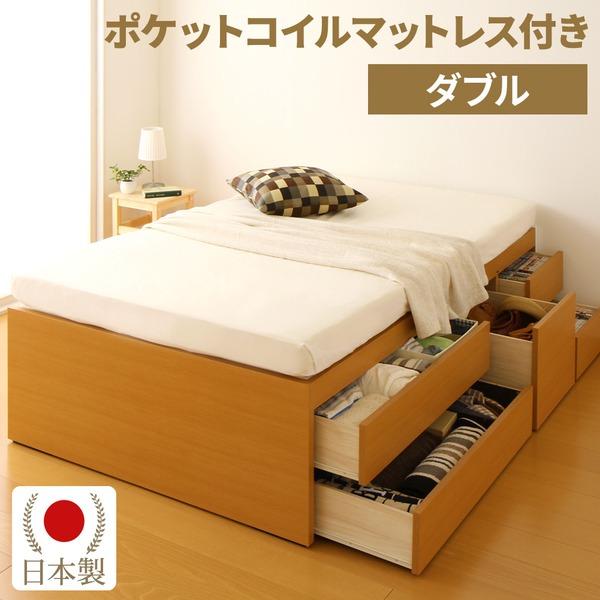 【送料無料】国産 大容量 収納ベッド ダブル ヘッドレス (ポケットコイルマットレス付き) ナチュラル 『Container』コンテナ 日本製ベッドフレーム【代引不可】