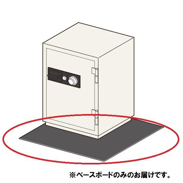 【送料無料】〔金庫別売〕エーコー 固定用ベースボード FBCS80 ブラック【代引不可】
