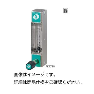 【送料無料】(まとめ)コンパクト流量計 RK1710A-5〔×3セット〕【代引不可】