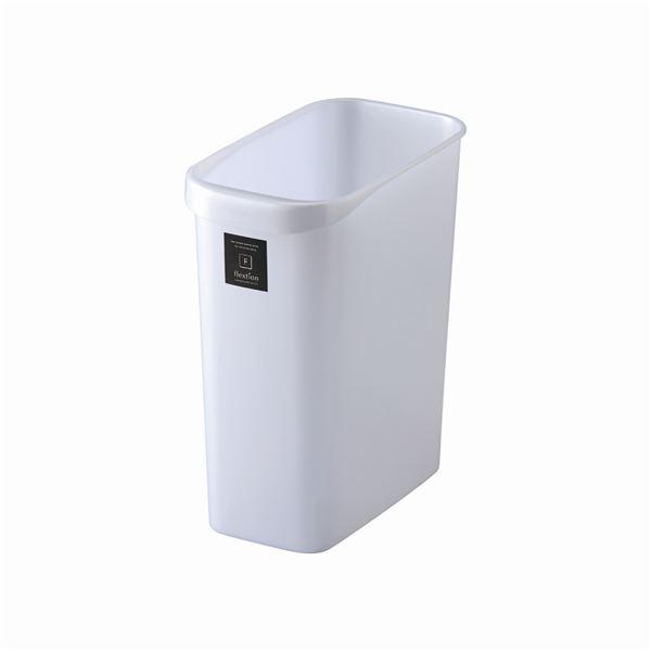 〔20セット〕 スタイリッシュ ダストボックス/ゴミ箱 〔角型 18L メタリックホワイト〕 材質:PP 『Nフレクション』【代引不可】