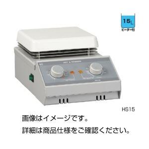 【送料無料】ホットプレートスターラーHS15【代引不可】