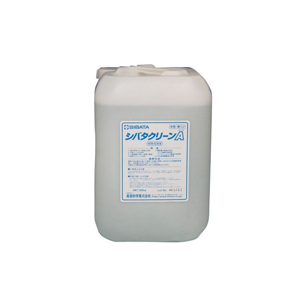 【送料無料】〔柴田科学〕洗浄剤 シバタクリーンA 20kg【代引不可】