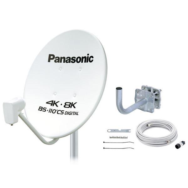【送料無料】パナソニック 45型BS・110度CSアンテナ TA-BCS45UK1【代引不可】