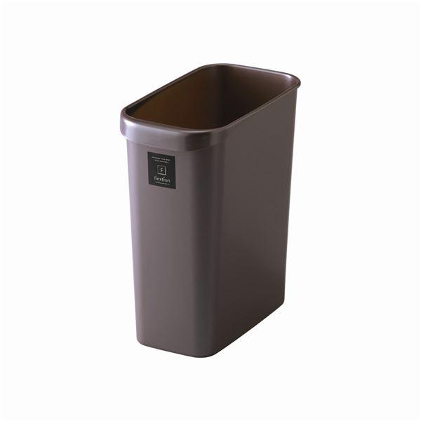 〔20セット〕 スタイリッシュ ダストボックス/ゴミ箱 〔角型 18L パールショコラ〕 材質:PP 『Nフレクション』【代引不可】【北海道・沖縄・離島配送不可】