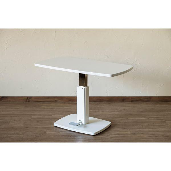 【送料無料】昇降式 ダイニングテーブル 〔幅105cm×奥行60cm ホワイト〕 フットペダル付き スチール 〔リビング 部屋〕【代引不可】