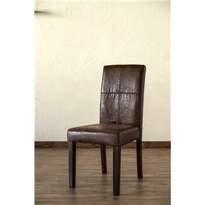 【送料無料】ヴィンテージ風 ダイニングチェア/食卓椅子 〔2脚セット ブラウン〕 幅42cm 木製脚付き 合成皮革張地 〔台所 リビング〕【代引不可】
