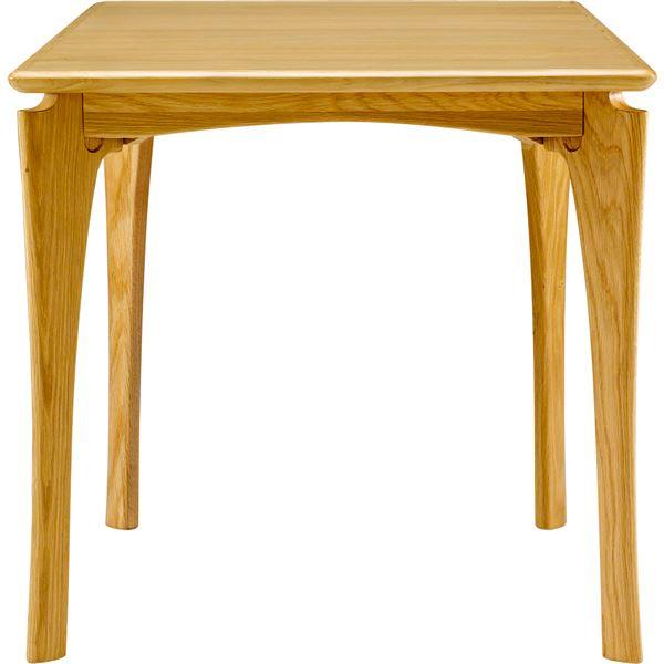 ボスコプラス ネスタ ダイニングテーブル 75cm ナチュラル DT84002Q-PN800【代引不可】