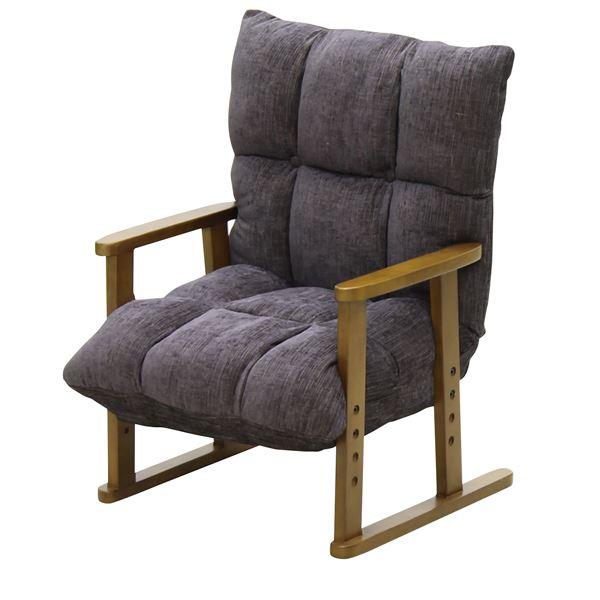 【送料無料】大商産業 椅子 高座椅子 ブラック NA-062BK【代引不可】