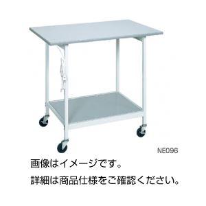 【送料無料】実験テーブル NE096【代引不可】