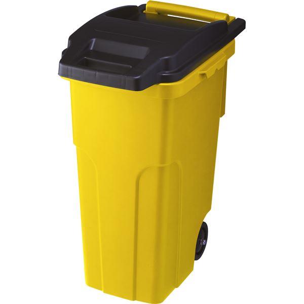 〔4セット〕 可動式 ゴミ箱/キャスターペール 〔45C2 2輪〕 イエロー フタ付き 〔家庭用品 掃除用品〕【代引不可】