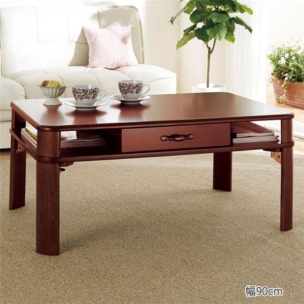引き出し付折れ脚テーブル ダークブラウン 幅90cm【代引不可】【北海道・沖縄・離島配送不可】