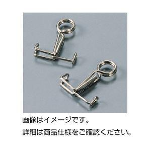 (まとめ)ゴム管はさみ モール型大〔×30セット〕【代引不可】
