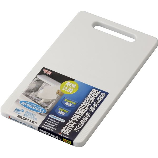 〔50セット〕 耐熱 抗菌まな板/キッチン用品 〔Sサイズ〕 27×16×1.2cm ホワイト 食洗機・乾燥機対応 『HOME&HOME』【代引不可】