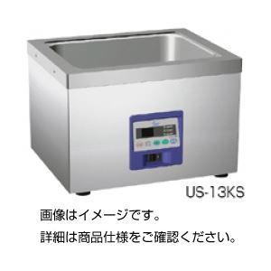 【送料無料】超音波洗浄器 US-13KS【代引不可】