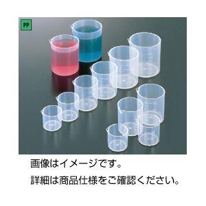 (まとめ)ミニカップ No50(100個)〔×3セット〕【代引不可】【北海道・沖縄・離島配送不可】