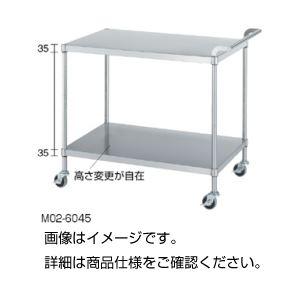 【送料無料】ステンレスワゴン(枠無2段)M02-9045【代引不可】