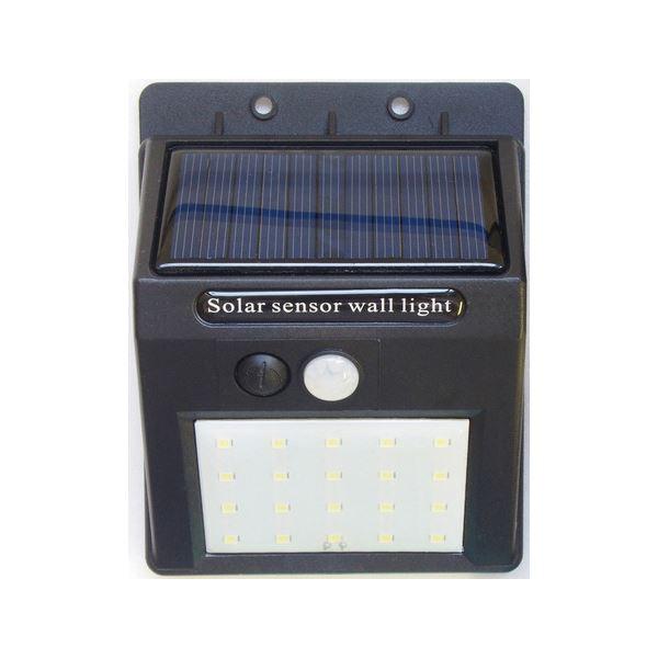 【送料無料】ソーラー充電式 人感センサーライト4個組ブラック【代引不可】