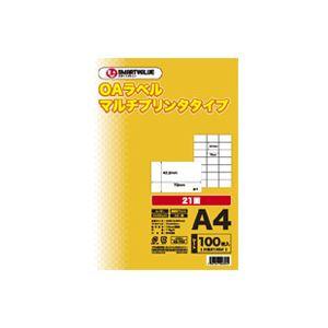 【送料無料】(業務用20セット) ジョインテックス OAマルチラベル 21面 100枚 A240J【代引不可】