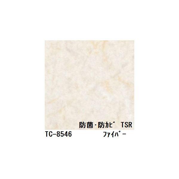 抗菌・防カビ仕様の粘着付き化粧シート ファイバー サンゲツ リアテック TC-8546 122cm巾×4m巻〔日本製〕【代引不可】