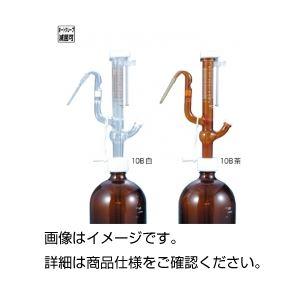 【送料無料】オートビューレット(茶瓶付) 5B白【代引不可】
