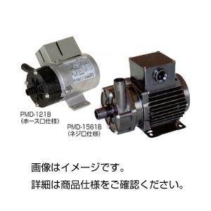 【送料無料】マグネットポンプ(ケミカル用)PMD-1561B【代引不可】