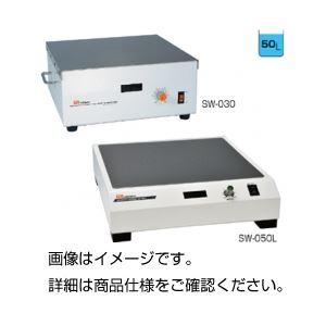 【送料無料】大容量スターラー SW-050L【代引不可】