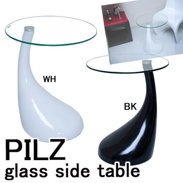強化ガラスサイドテーブル/ラウンドテーブル 〔ブラック〕 丸型/直径45cm FRP/強化プラスチック 『PILZ』【代引不可】