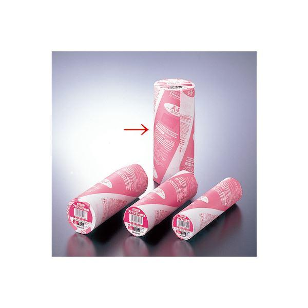 (業務用セット) ファクシミリ感熱用紙 FAX A4 210mm巾 FXR-210S-1〔×5セット〕【代引不可】