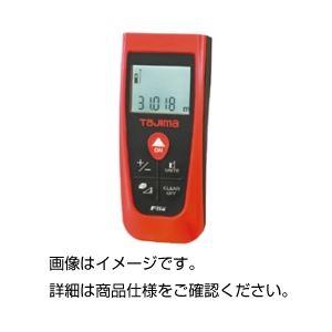 【送料無料】レーザー距離計 LKT-F05R【代引不可】