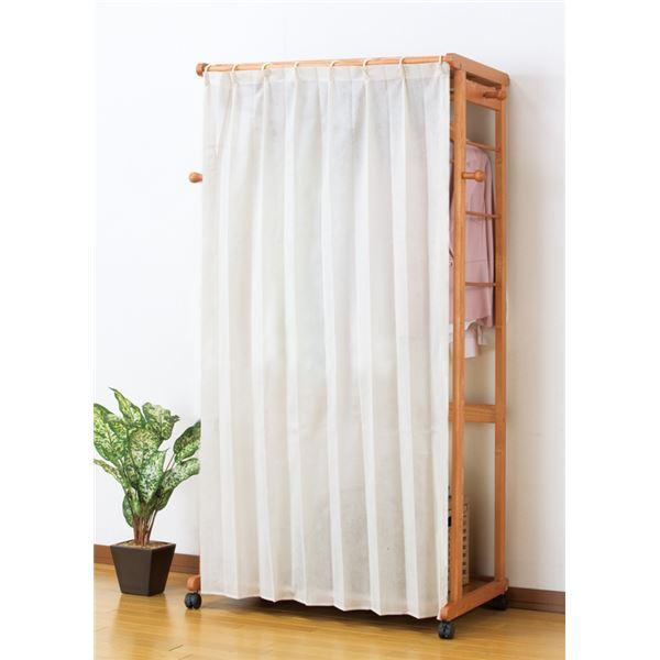 【送料無料】天然木カーテン付きシングルハンガー90cm幅【代引不可】