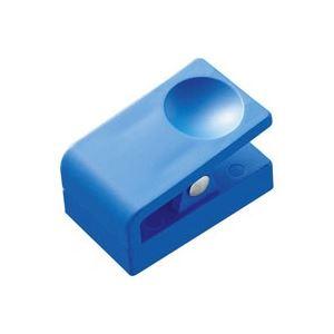 【送料無料】(業務用20セット) ジョインテックス マグネットクリップ(プラ)青10個 B511J-B10 ×20セット【代引不可】