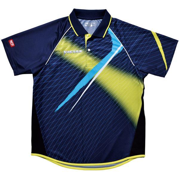 ヤマト卓球 VICTAS(ヴィクタス) 卓球アパレル V-SW035 Viscotecs ゲームシャツ(男女兼用) 031458 ライム XOサイズ【代引不可】