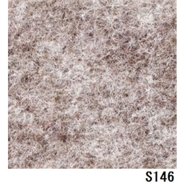【送料無料】パンチカーペット サンゲツSペットECO 色番S-146 182cm巾×5m【代引不可】