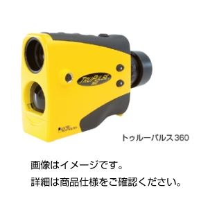 【送料無料】携帯型レーザー距離計 トゥルーパルス200【代引不可】