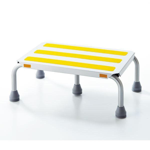 踏み台 ステップ-3 ■カラー:シルバー【代引不可】【北海道・沖縄・離島配送不可】