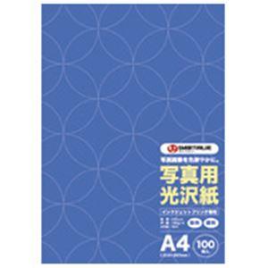 【送料無料】(業務用5セット) ジョインテックス 写真用光沢紙A4 300枚 A029J-3【代引不可】