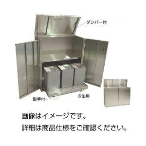 【送料無料】一斗缶保管庫 8缶用【代引不可】