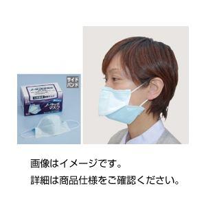 【送料無料】ノータッチマスクNR-500(50枚入×10箱)【代引不可】