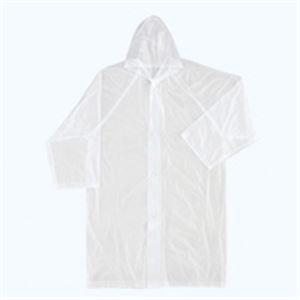 【送料無料】(業務用100セット) ジョインテックス ポケットコート N017J【代引不可】