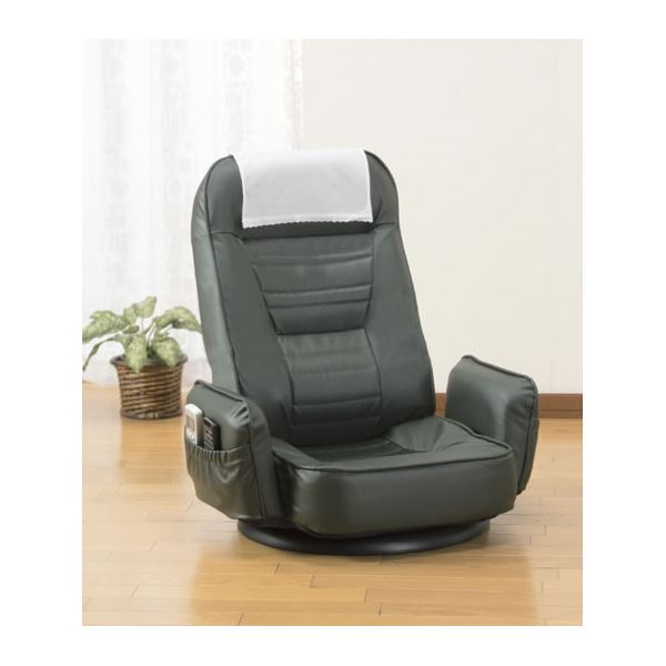 【送料無料】肘付きリクライニング回転座椅子 折りたたみ 白枕カバー/サイドポケット付き グリーン(緑)【代引不可】